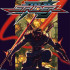 Strider Video Game Cover